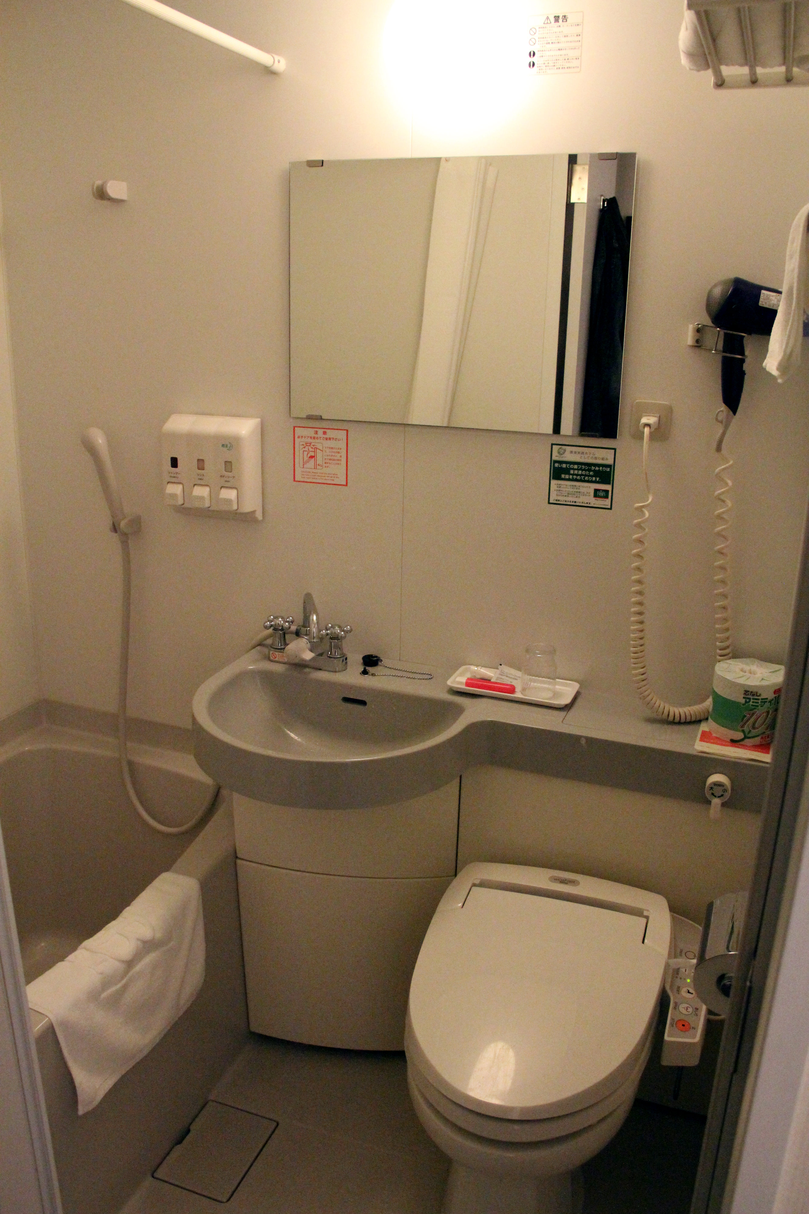 February 2014 the alice expeditions one woman one world for Commodes bathroom tour